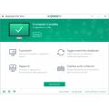 Kaspersky AntiVirus 2020 1 PC - ESD - NUOVA